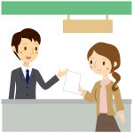 Fotolia_60856743_Subscription_Monthly_M